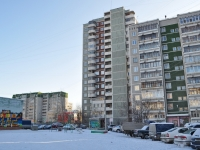 Yekaterinburg, Tbilissky blvd, house 5. Apartment house