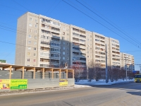 neighbour house: blvd. Tbilissky, house 11. Apartment house