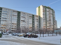 Yekaterinburg, Tbilissky blvd, house 17. Apartment house