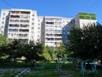 Yekaterinburg, Tbilissky blvd, house 13/1. Apartment house