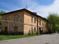 Yekaterinburg, st Plodorodiya, house 7. Apartment house