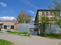 Yekaterinburg, st Plodorodiya, house 5. school
