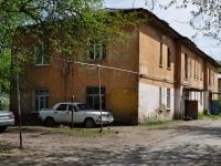 Yekaterinburg, st Plodorodiya, house 9. Apartment house