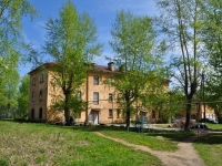 neighbour house: st. Plodorodiya, house 11. Apartment house
