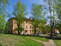 Yekaterinburg, st Plodorodiya, house 11. Apartment house