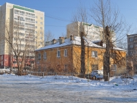 Yekaterinburg, Martovskaya st, house 7. Apartment house