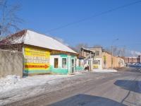 Yekaterinburg, Martovskaya st, house 8. store