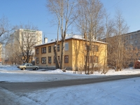 Yekaterinburg, Martovskaya st, house 9. Apartment house