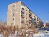 Yekaterinburg, Martovskaya st, house 11. Apartment house