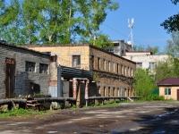 叶卡捷琳堡市,  , house 8/1. 家政服务