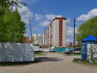 Yekaterinburg, Martovskaya st, house 1. Apartment house