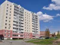 Yekaterinburg, Martovskaya st, house 3. Apartment house