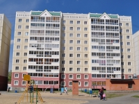 Yekaterinburg, Martovskaya st, house 5. Apartment house