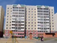 叶卡捷琳堡市,  , house 5. 公寓楼
