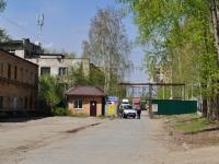 叶卡捷琳堡市,  , house 6. 写字楼