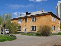 neighbour house: st. Martovskaya, house 7. Apartment house