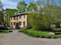 neighbour house: st. Martovskaya, house 9. Apartment house