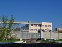 叶卡捷琳堡市,  , house 12. 写字楼