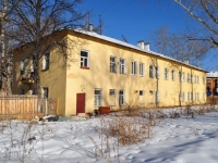 neighbour house: alley. Parkoviy, house 6Б. Apartment house