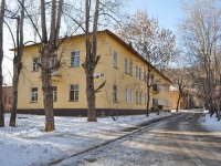 Yekaterinburg, Parkoviy alley, house 6Б. Apartment house