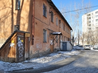 Yekaterinburg, Parkoviy alley, house 8. Apartment house