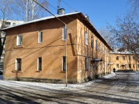 neighbour house: alley. Parkoviy, house 10А. Apartment house