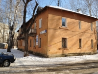 Yekaterinburg, Parkoviy alley, house 10А. Apartment house
