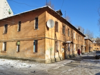 neighbour house: alley. Parkoviy, house 10. Apartment house