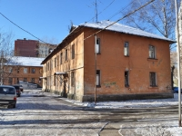 Yekaterinburg, Parkoviy alley, house 10. Apartment house