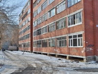 neighbour house: alley. Parkoviy, house 39/2. Apartment house