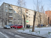 Yekaterinburg, Parkoviy alley, house 39/3. Apartment house
