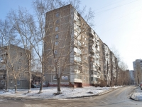 neighbour house: alley. Parkoviy, house 39 к.4. Apartment house