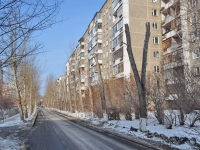 Yekaterinburg, Parkoviy alley, house 39 к.4. Apartment house