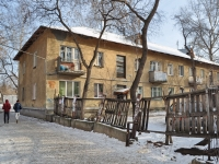 Yekaterinburg, Parkoviy alley, house 41/1. Apartment house