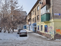 Yekaterinburg, Parkoviy alley, house 41/2. Apartment house