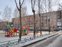 Yekaterinburg, Parkoviy alley, house 41 к.3. Apartment house