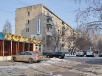 neighbour house: alley. Parkoviy, house 41 к.3. Apartment house