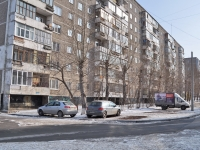 Yekaterinburg, Parkoviy alley, house 41 к.4. Apartment house