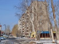 neighbour house: alley. Parkoviy, house 41 к.4. Apartment house