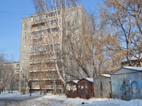 Yekaterinburg, Parkoviy alley, house 43. Apartment house