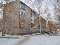neighbour house: alley. Parkoviy, house 45 к.1. Apartment house