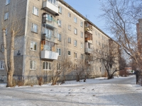 Yekaterinburg, Parkoviy alley, house 45 к.1. Apartment house