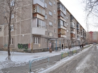 Yekaterinburg, Parkoviy alley, house 45 к.2. Apartment house