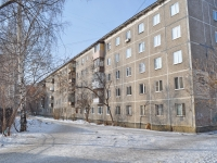 neighbour house: alley. Parkoviy, house 45 к.2. Apartment house