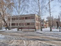 Yekaterinburg, nursery school №517, Parkoviy alley, house 45А