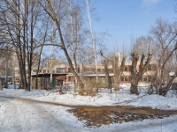 neighbour house: alley. Parkoviy, house 45А. nursery school №517