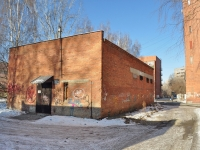 Yekaterinburg, service building ТеплопунктParkoviy alley, service building Теплопункт