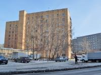 Yekaterinburg, Iyulskaya st, house 16. hostel