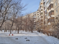 Yekaterinburg, Iyulskaya st, house 19. Apartment house