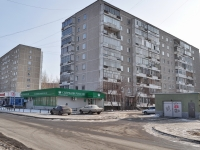 Yekaterinburg, Iyulskaya st, house 21. Apartment house